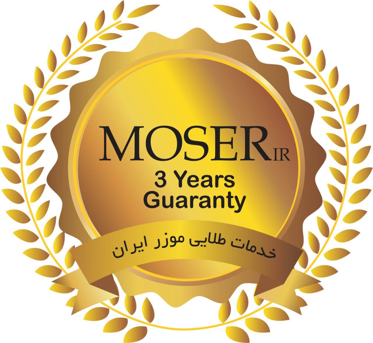 لوگو خدمات طلایی موزر ایران